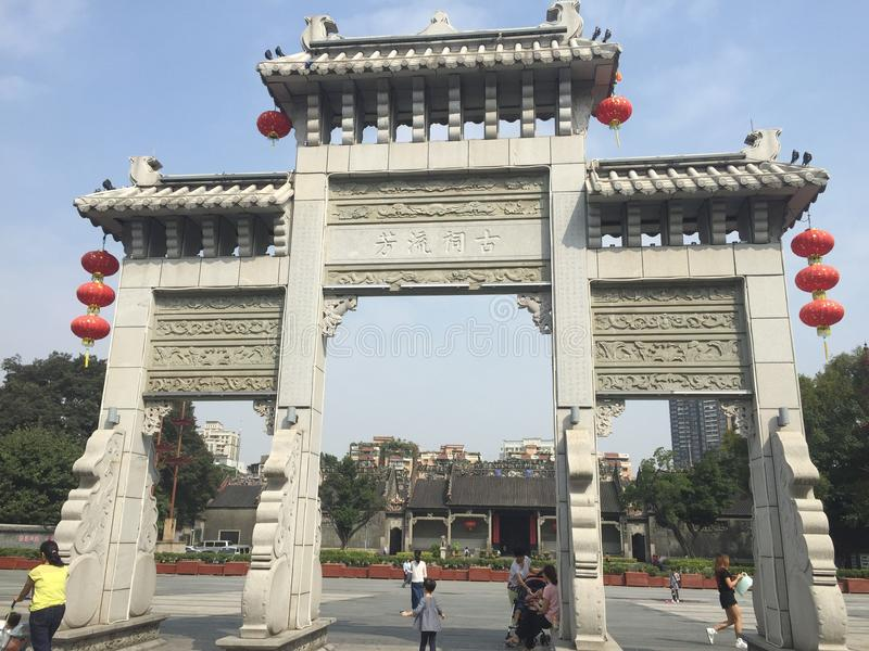 Chenjia Ci Front Door royalty-vrije stock afbeelding