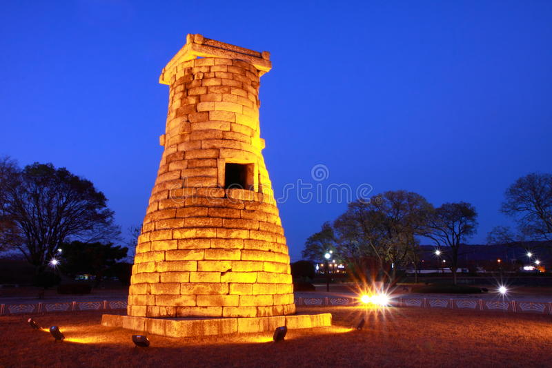 Cheomseongdae Observatory, Gyeongju, South Korea royalty free stock image