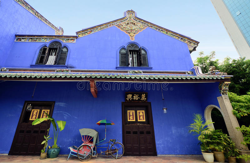 Cheong法特Tze豪宅,槟榔岛 免版税库存照片