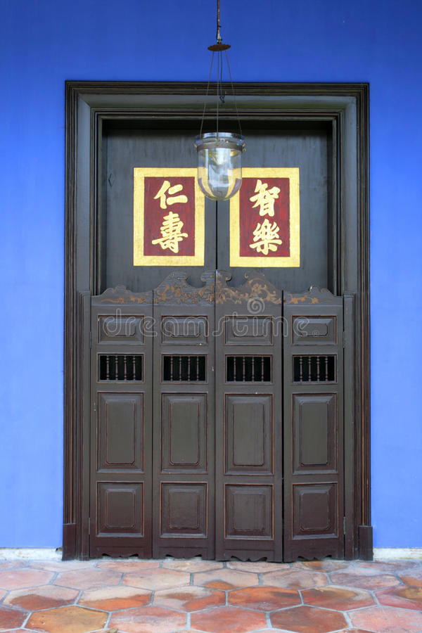 Cheong Fatt Tze Mansion, Penang, Malaysia stockfoto