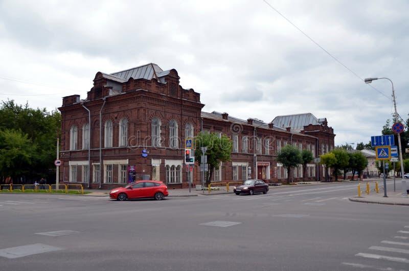 Download Cherepovets, Pejzaż Miejski Zdjęcie Editorial - Obraz złożonej z overcast, chmury: 57663006