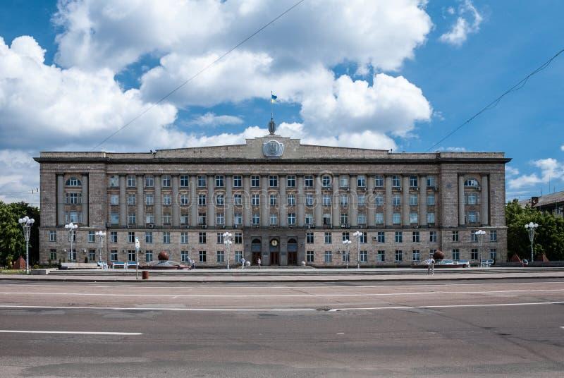 Cherkasy, Ukraine - 2 juin 2013 : Administration d'État régional images stock
