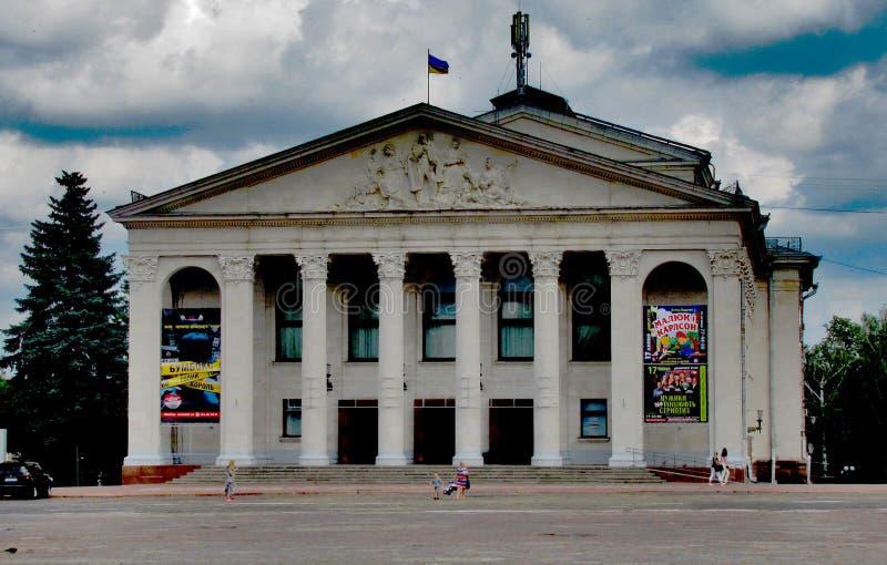 Chernihivtheater van Shevchenko stock fotografie