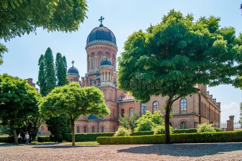 Chernivtsi Украина Университет Chernivtsi национальный названный после y стоковые фотографии rf