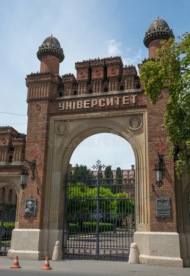 Chernivtsi National University, Residence of Bukovinian and Dalmatian Metropolitans. Chernivtsi, Ukraine royalty free stock photo