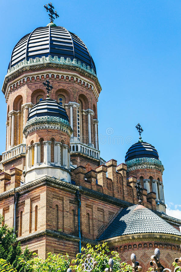 Chernivtsi National University - Yuriy Fedkovych Chernivtsi National University is the leading Ukrainian institution. Yuriy Fedkovych Chernivtsi National royalty free stock images