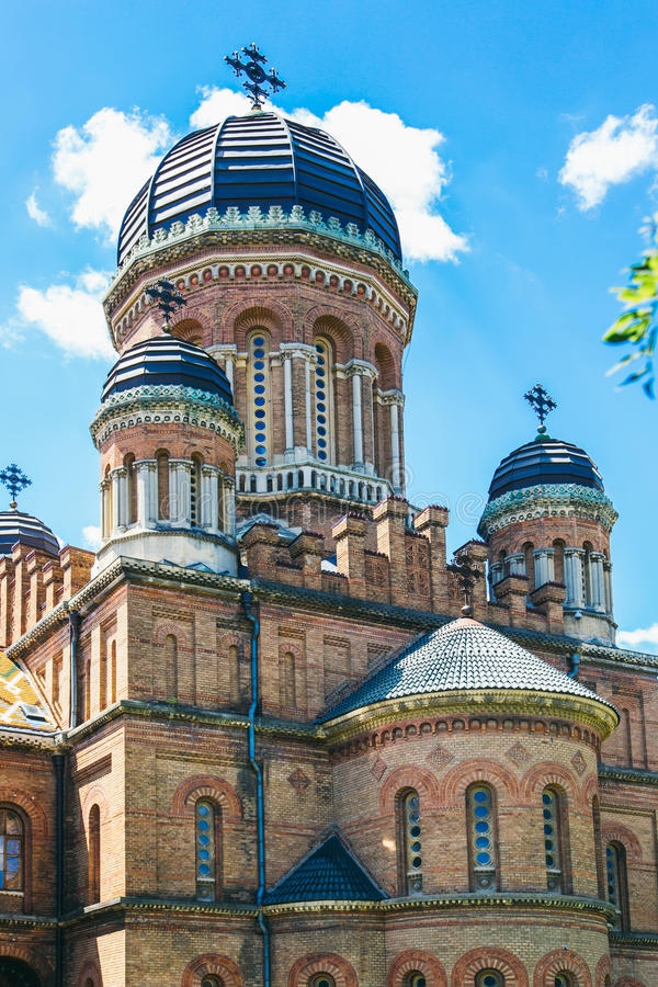 Chernivtsi National University - Yuriy Fedkovych Chernivtsi Nati. Onal University is the leading Ukrainian institution. Yuriy Fedkovych Chernivtsi National stock photography