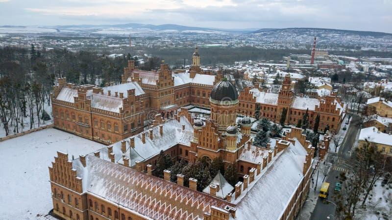 CHERNIVTSI, UCRANIA - residencia de Bukovinian y metropolitanos dálmatas foto de archivo libre de regalías