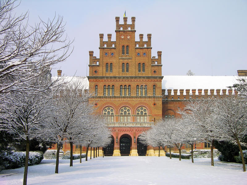 Chernivtsi Universität, Ukraine lizenzfreie stockbilder