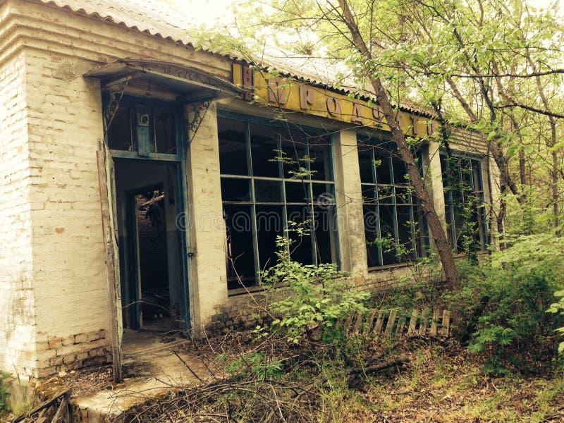 chernobyl zdjęcia stock