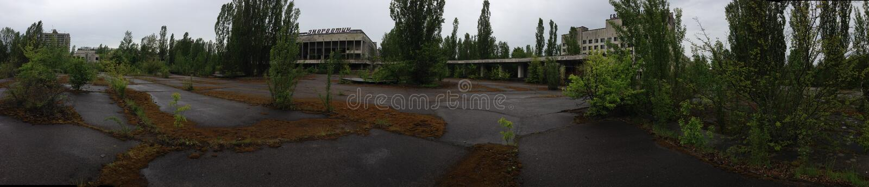 chernobyl zdjęcia royalty free