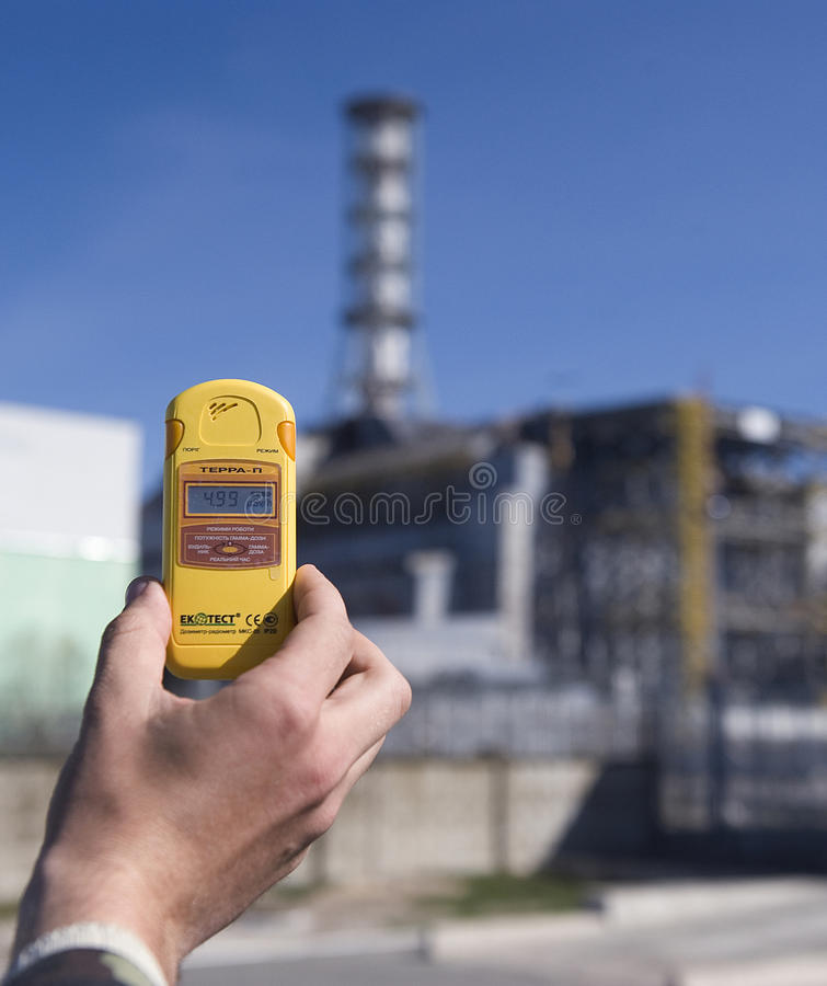 Chernobyl disaster 1986 stock image