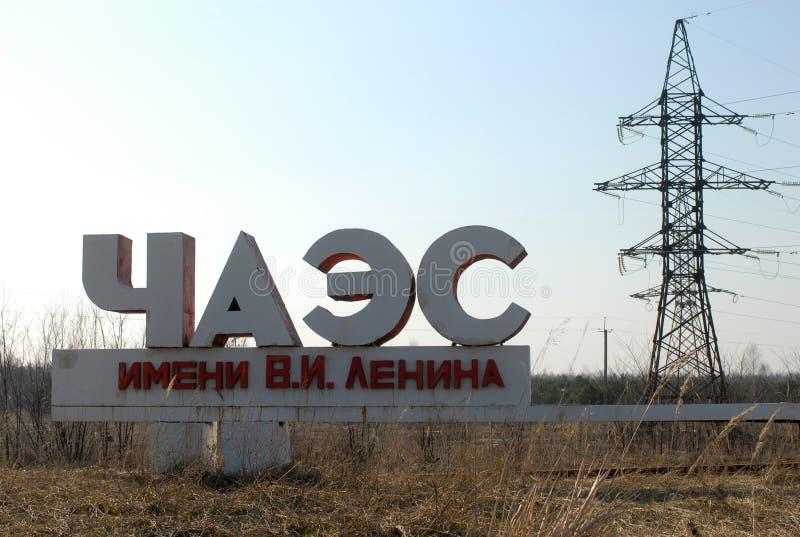 chernobyl kärn- växtström arkivbilder