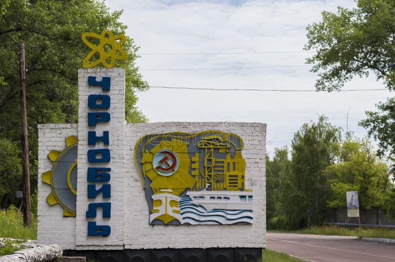 Chernobyl miasta znak obrazy stock
