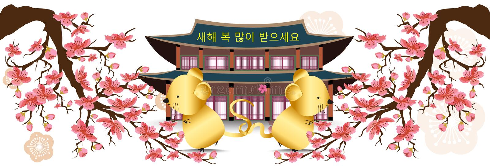 Cherry blossom background. Korea new year rat. Korean characters mean Happy New Year, Children`s greet vector illustration
