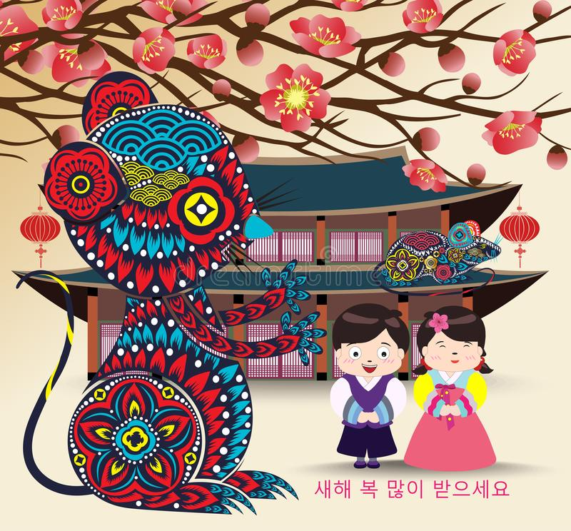 Cherry blossom background. Korea new year rat. Korean characters mean Happy New Year, Children`s greet stock illustration
