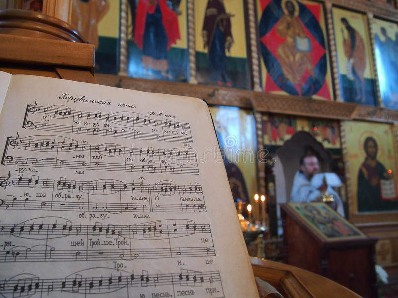The Cherubic Hymn. The custom of singing on the liturgy in the orthodox church royalty free stock image