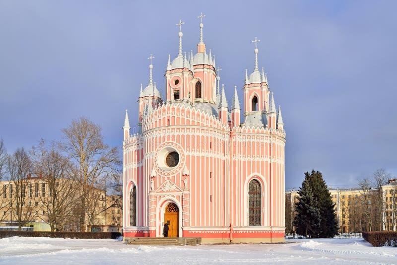Chesme Baptist Church no inverno em um dia ensolarado fotografia de stock royalty free