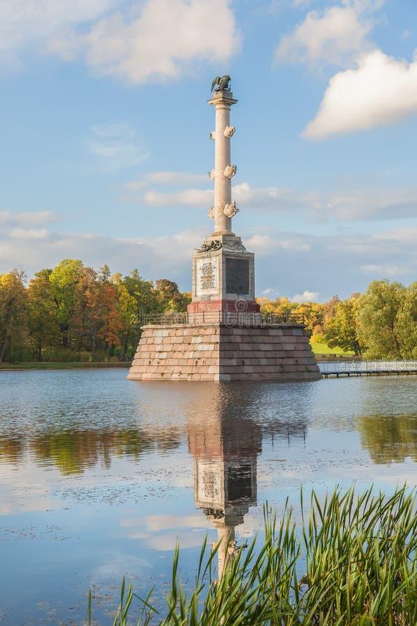 Chesme kolonn i Tsarskoye Selo (Pushkin), St Petersburg royaltyfri fotografi