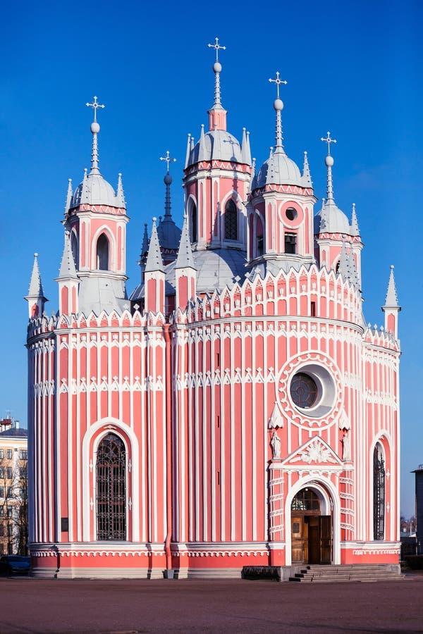 Chesmen Orthodoxe Kerk, St. Petersburg, Rusland stock afbeelding