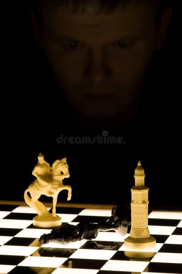 Free Chess Stock Photo - 4979620