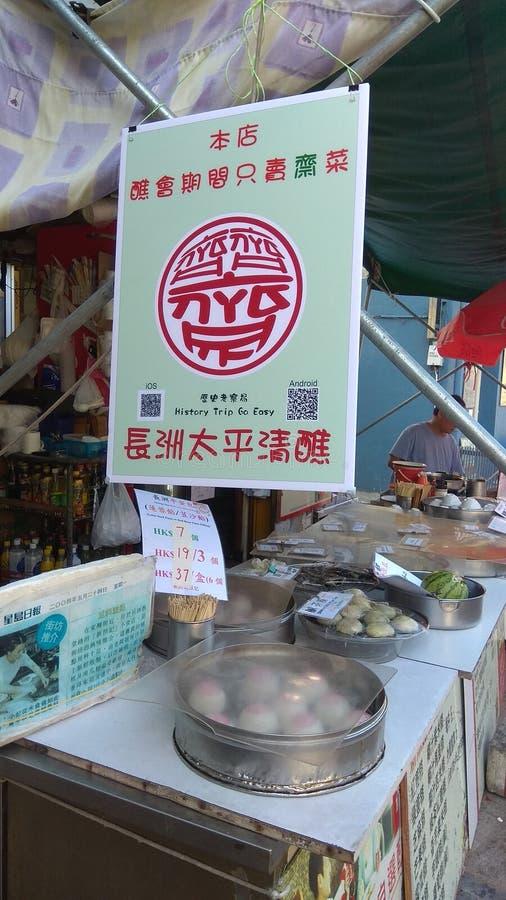 Cheung Chau Da Jiu Festival, Hong Kong royalty free stock photography