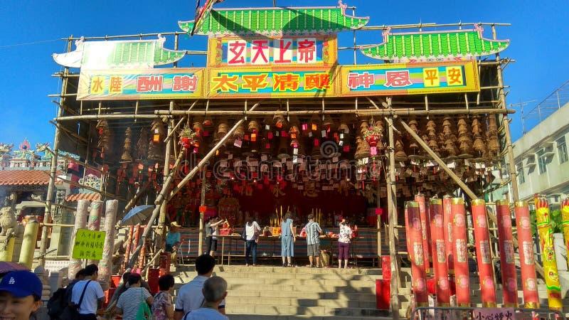 Cheung Chau Da Jiu Festival, Hong Kong royalty free stock photo