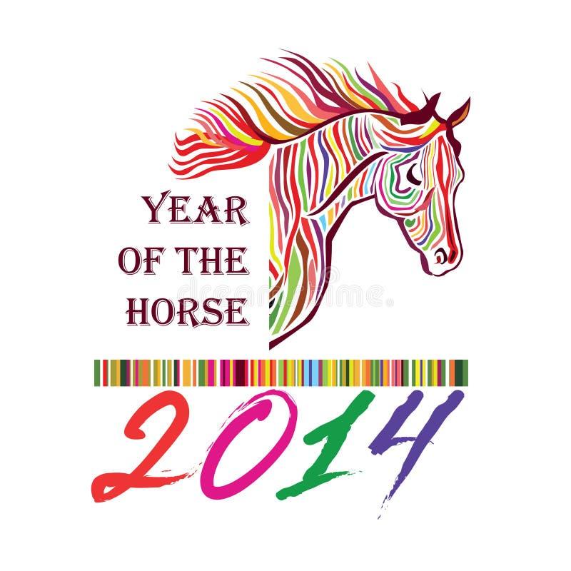 Cheval - symbole de 2014. Illustration élégante de fond illustration de vecteur