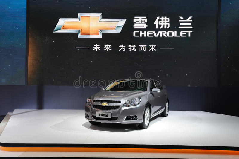 Chevrolet Malibu stock photo