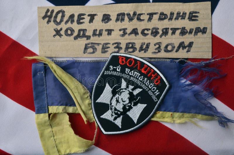 Chevron of Ukrainian army. Civil War at Ukraine at 2014-2017 royalty free stock image