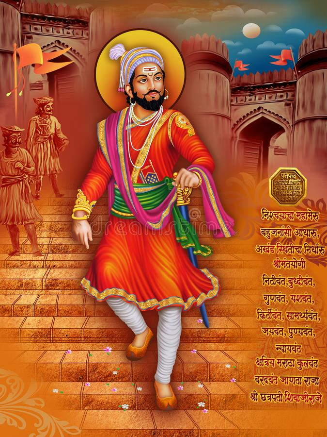 Free Chhatrapati Shivaji Maharaj Beautiful Wallpaper With Background Stock Image - 164102401