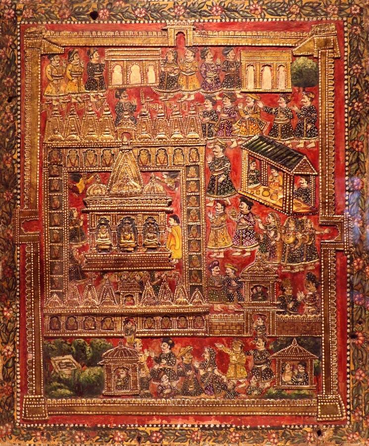 Chhatrapati Shivaji Maharaj Vastu Sangrahalaya, Bombay imágenes de archivo libres de regalías