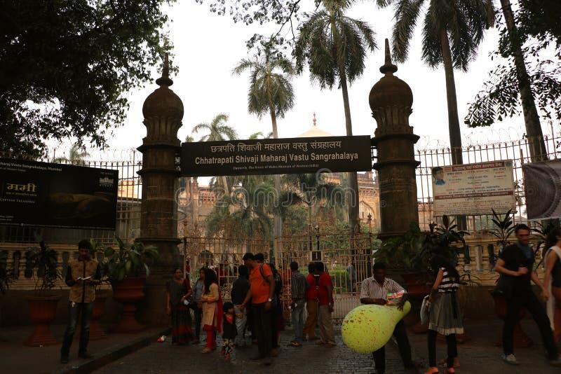 Chhatrapati Shivaji Maharaj Vastu Sangrahalaya, Mumbai lizenzfreie stockfotografie