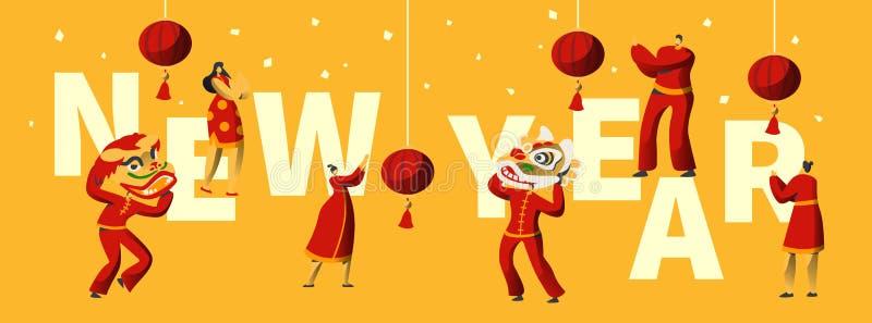 Chiński nowego roku festiwalu typografii sztandar Mężczyzny taniec w Czerwonej smok masce dla Porcelanowego Wakacyjnego świętowan ilustracji