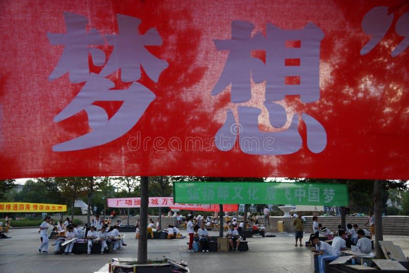 Chiński sen zdjęcie stock
