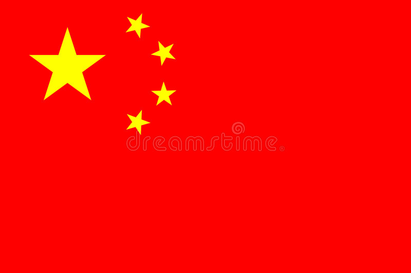 chińczycy flagę ilustracja wektor