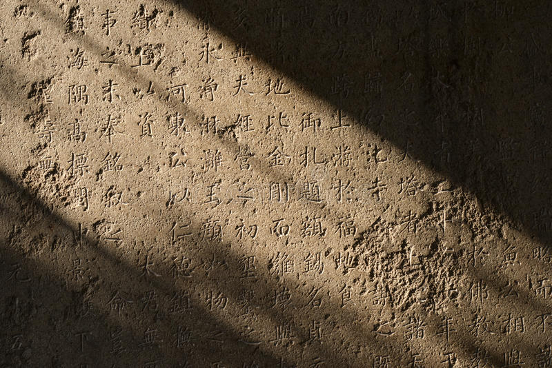 chińczycy kamienna tabliczka zdjęcie stock