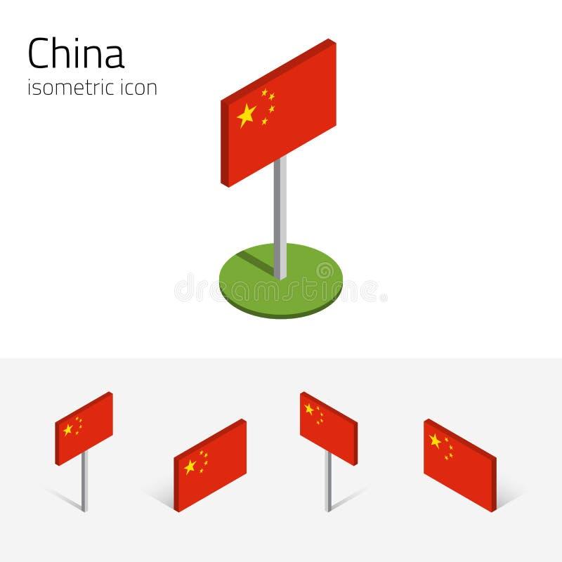 Chińczycy ` s republiki PRC flaga, wektorowej ustawiający 3D isometric ilustracja wektor