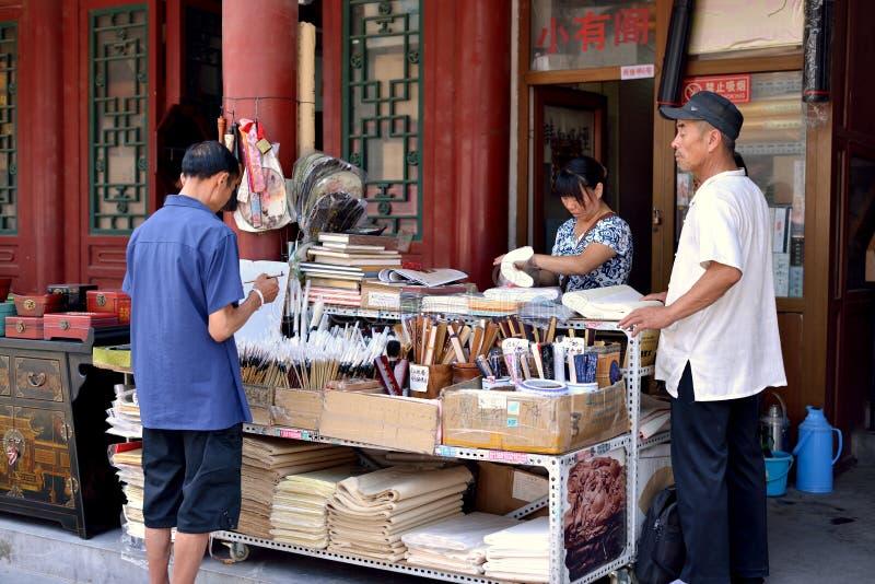 Chińczyków sklepów antyczni kulturalni towary zdjęcie royalty free