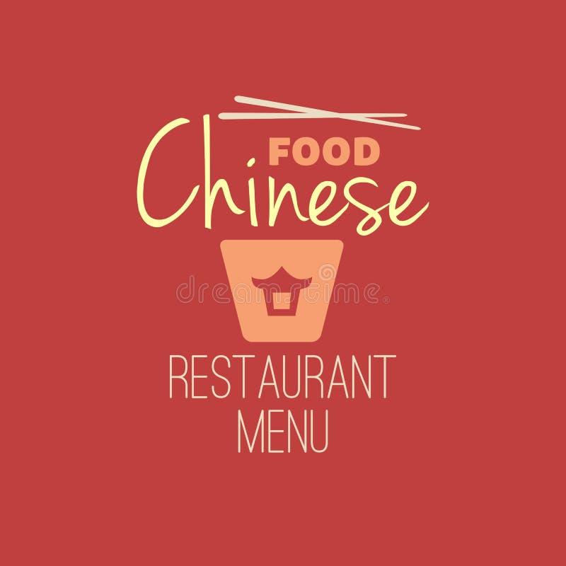 chińczyk ilustracji