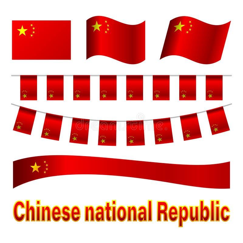 Chińczyk flaga ustawiać royalty ilustracja