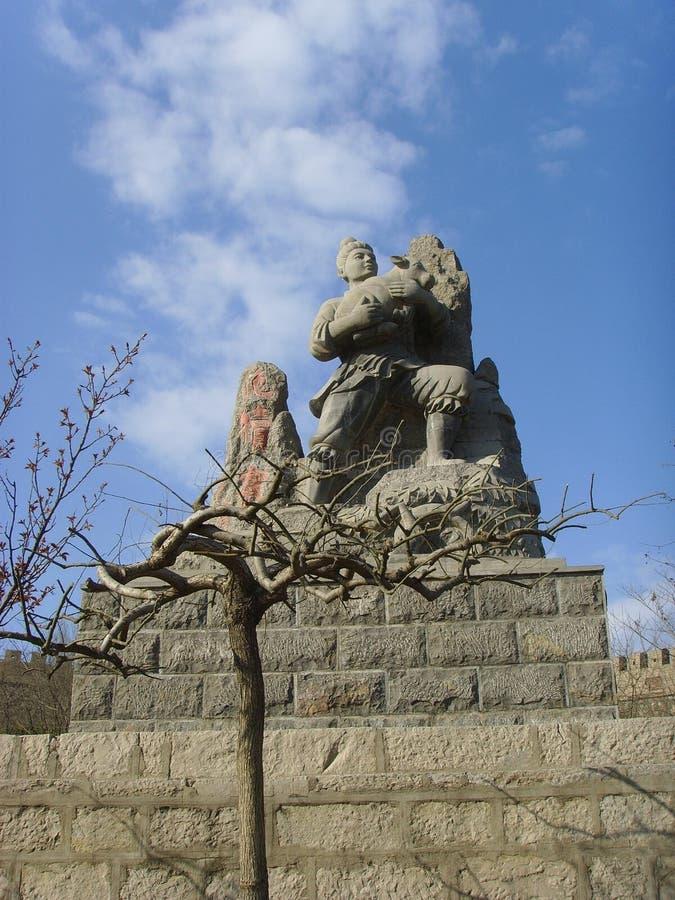 Chińczyka Baodu Zhaiï ¼  znaka statua obraz royalty free