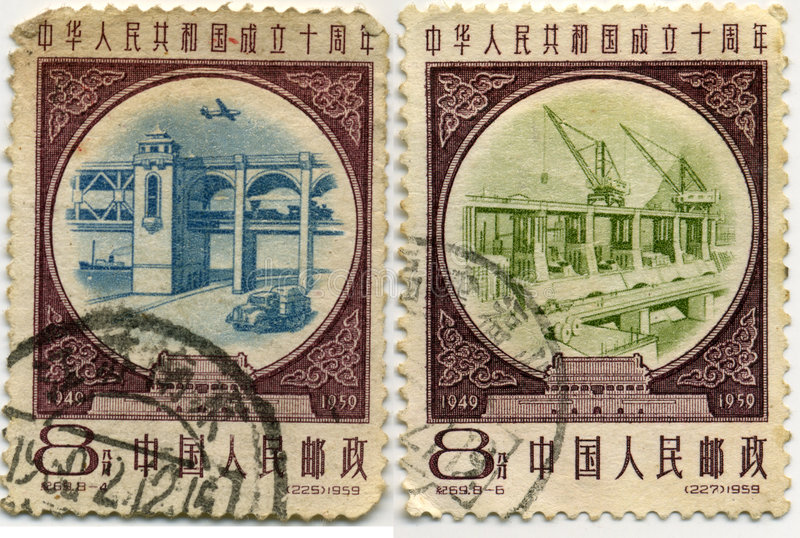 Chińczyka znaczek obrazy royalty free