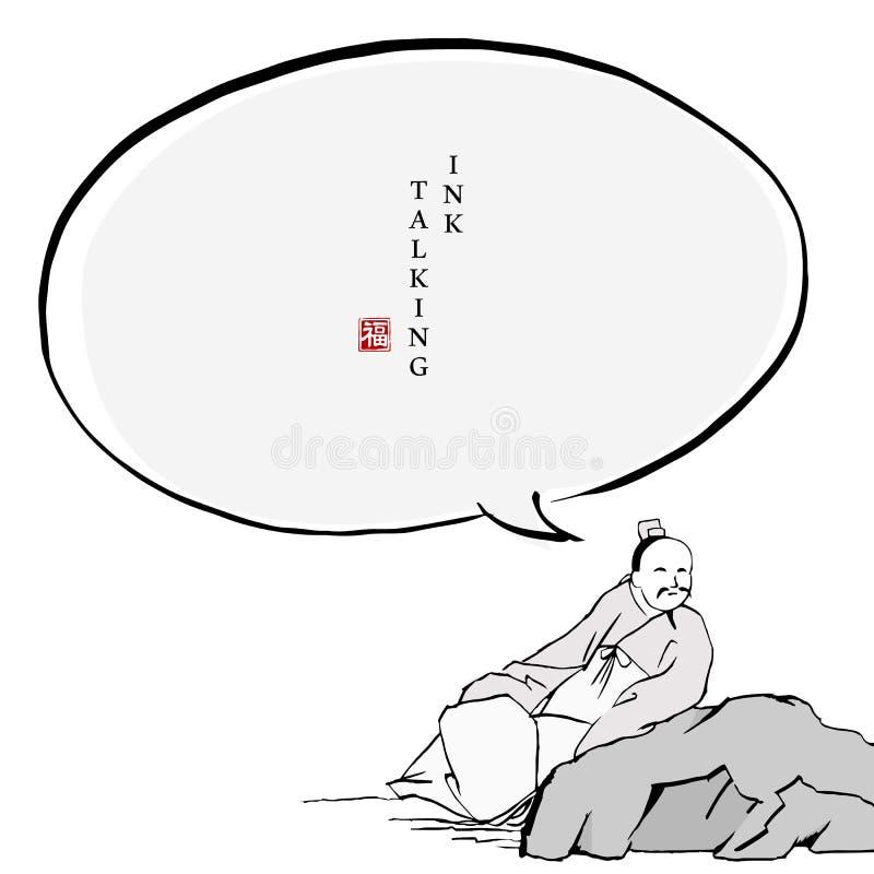 Chińscy atrament wiadomości dialog pudełka szablonu charakteru w tradycyjnej odzieży ludzie mężczyzny lying on the beach na kamie ilustracja wektor