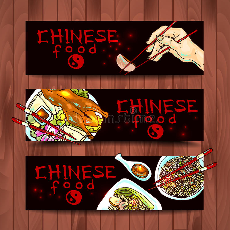 Chińscy karmowi sztandary ilustracji