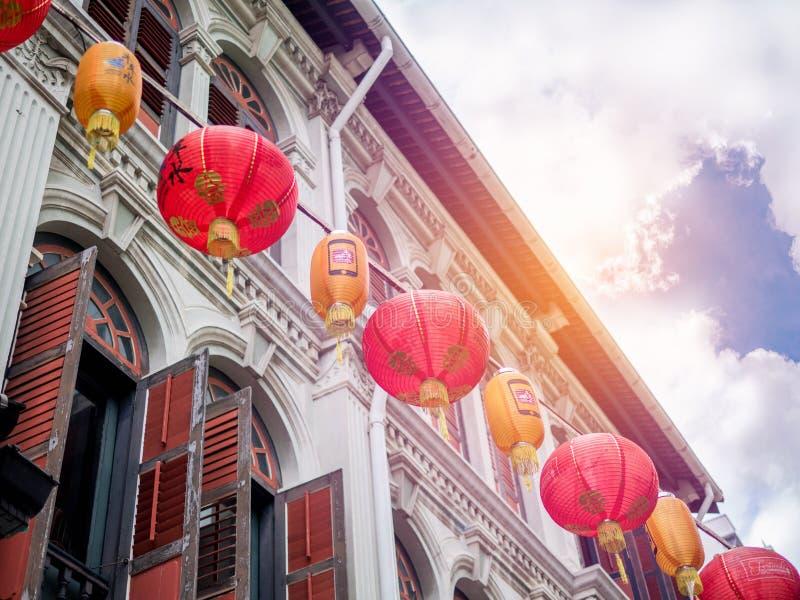 Chińscy lampiony w Chinatown, Singapur obrazy royalty free