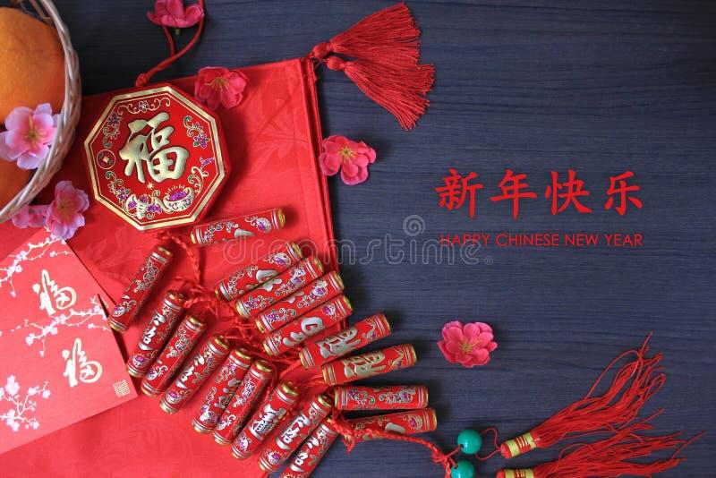 Chińscy nowy rok powitania z dekoracjami zdjęcia stock