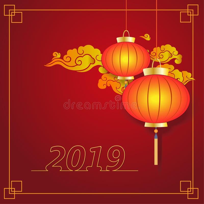 Chińscy tradycyjni czerwoni lampiony na obłocznym tle odizolowywającym na czerwonym tle, postacie 2019, rama również zwrócić core royalty ilustracja