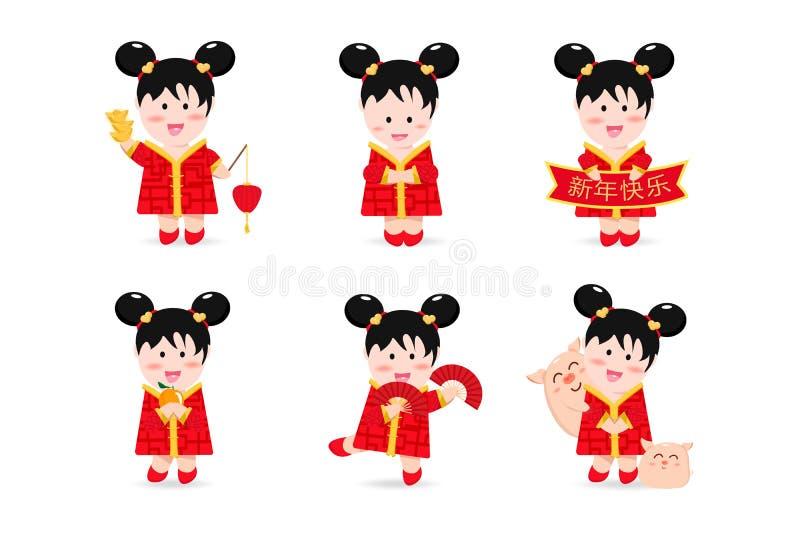 Chińska śliczna dziewczyna, ludzie charakter kreskówki, Chiński nowy rok, rok świniowatego świętowania świąteczna wakacyjna wekto royalty ilustracja