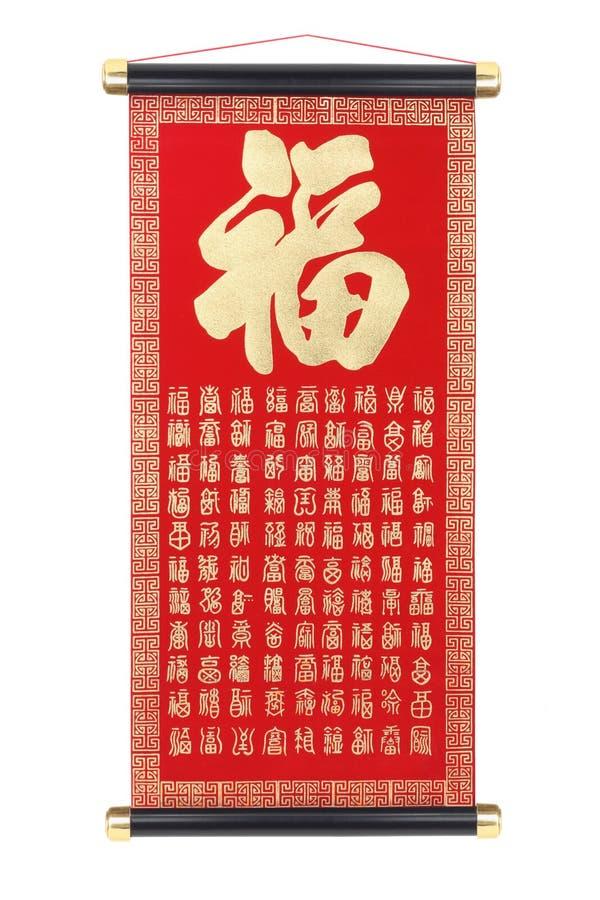 Chińska ślimacznica fotografia stock